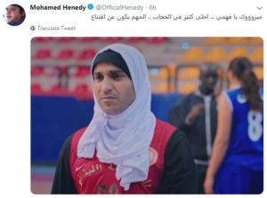 محمد هنيدي يسخر من أحمد فهمي والأخير يرد