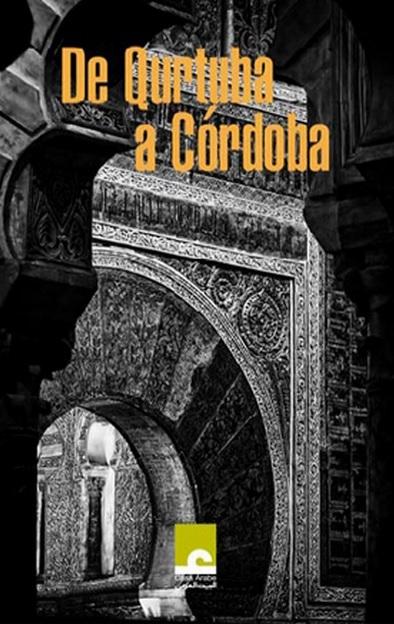 معرض للصور الفوتوغرافية في ثيرباتس عن الموروث العربي بالأندلس
