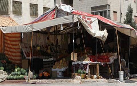 ضبط حبوب مخدرة في معرش خضار في عمان