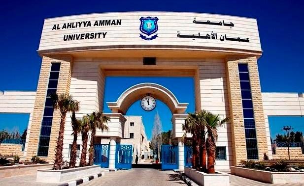 عطلة عيد الفطر في جامعة عمان الاهلية