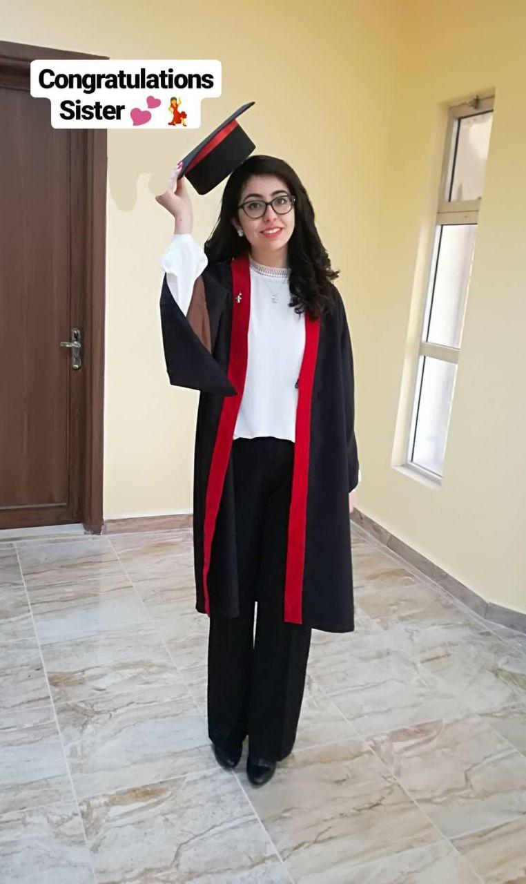 """مبارك التخرج لـ""""طيف عواد حجازين"""""""
