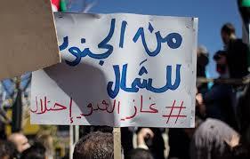 """ملف الغاز الاسرائيلي يثير الجدل بين الحكومة ومجلس النواب .. و رد النواب للاتفاقية بمثابة رسائل قاسية """"لتل ابيب"""""""