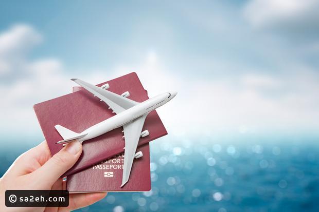 """ارتفاع اسعار تذاكر الطيران الى المكسيك  ..  والملكية لسرايا :""""الاسعار شاملة كافة الخطوط""""  ..  """"تفاصيل"""""""