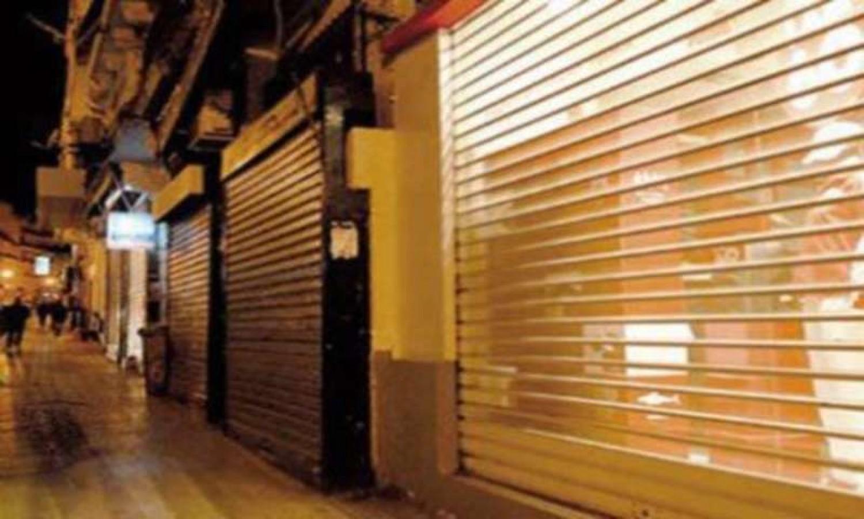 اغلاق 28 محل غير مرخص في مادبا بسبب ايجارات البلدية