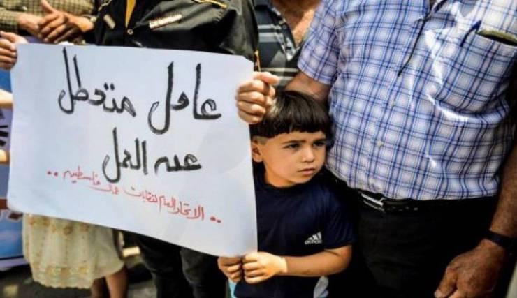 غزة: 40 ألف عامل تعطلوا عن العمل بسبب كورونا