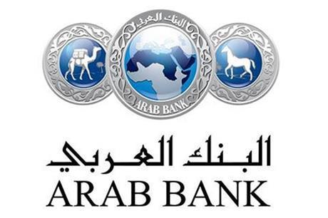 """البنك العربي يطلق عرضاً خاصاً  لعملاء برنامج """"عربي جونيَر""""  بالتعاون مع منصّة أبواب التعليمية"""