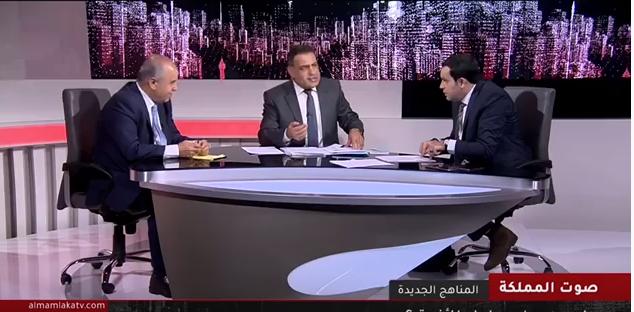 النائب الطراونه : العقبه انباعت وما ظل اشي باسم البلد ..  فيديو