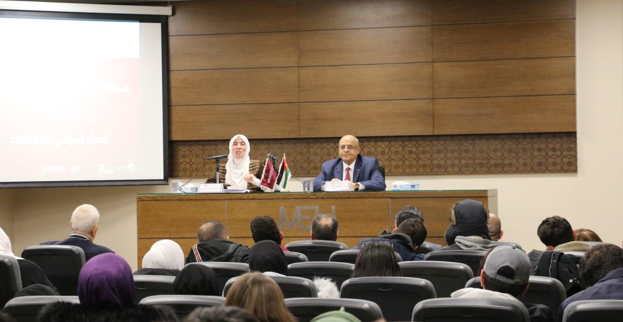 النائب طهبوب تتحدث حول الإصلاح السياسي الأردني في جامعة الشرق الأوسط