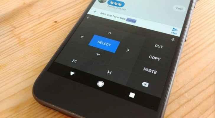 جوجل تتيح الرسم بالإصبع للبحث عن رموز تعبيرية عبر Gboard