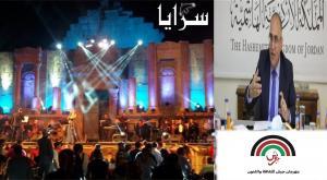 """وزير الثقافة الطويسي لـ""""سرايا"""": مقترح أولي لإقامة مهرجان جرش بواسطة تقنية """"البث المباشر"""""""