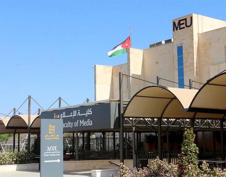 """جامعة الشرق الأوسط MEU تعقد ندوة حول"""" الفيلم الوثائقي"""""""