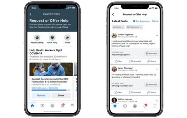 """""""فيسبوك"""" تُسهل التواصل بين الموجودين في الحجر الصحي بهذه الطريقة"""