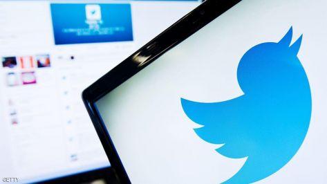 """تويتر ..  ملايين الحسابات ليست """"بشرية"""""""