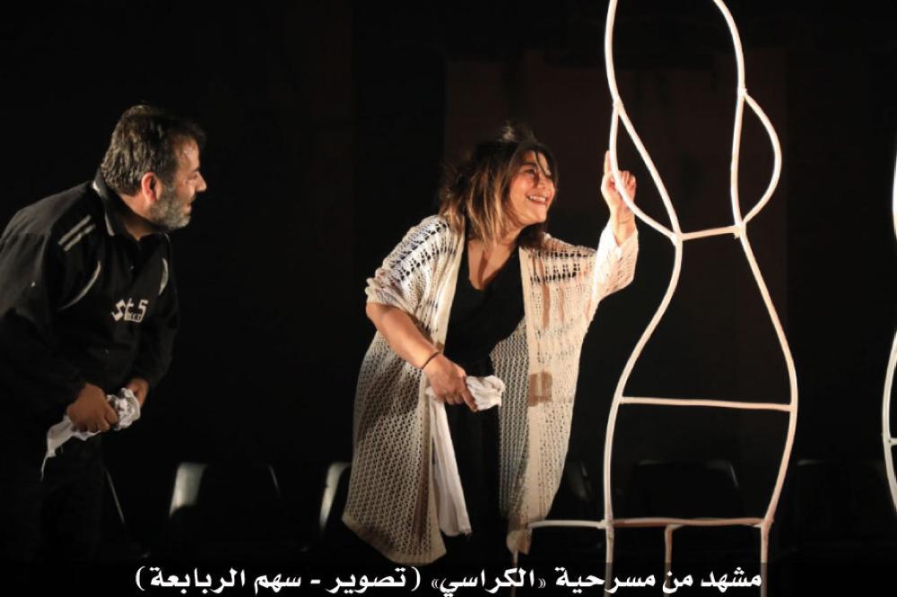 إسدال الستارة على فعاليات مهرجان المسرحي