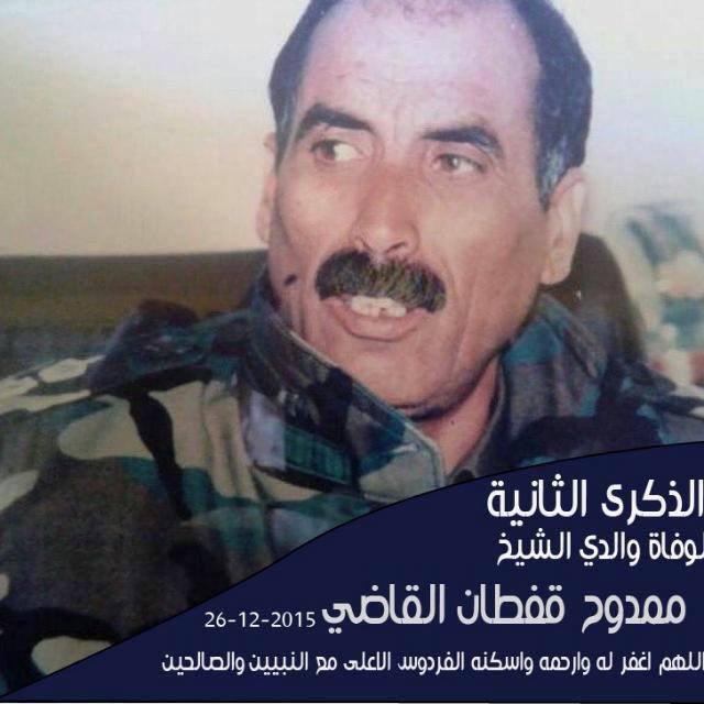 يزن القاضي يرثي والده الشيخ ممدوح قفطان القاضي بذكرى وفاته الثانية