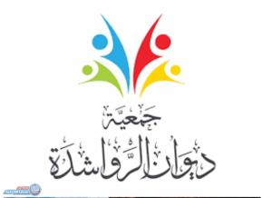 هيئة إدارية جديدة لديوان الرواشدة  ..  أسماء
