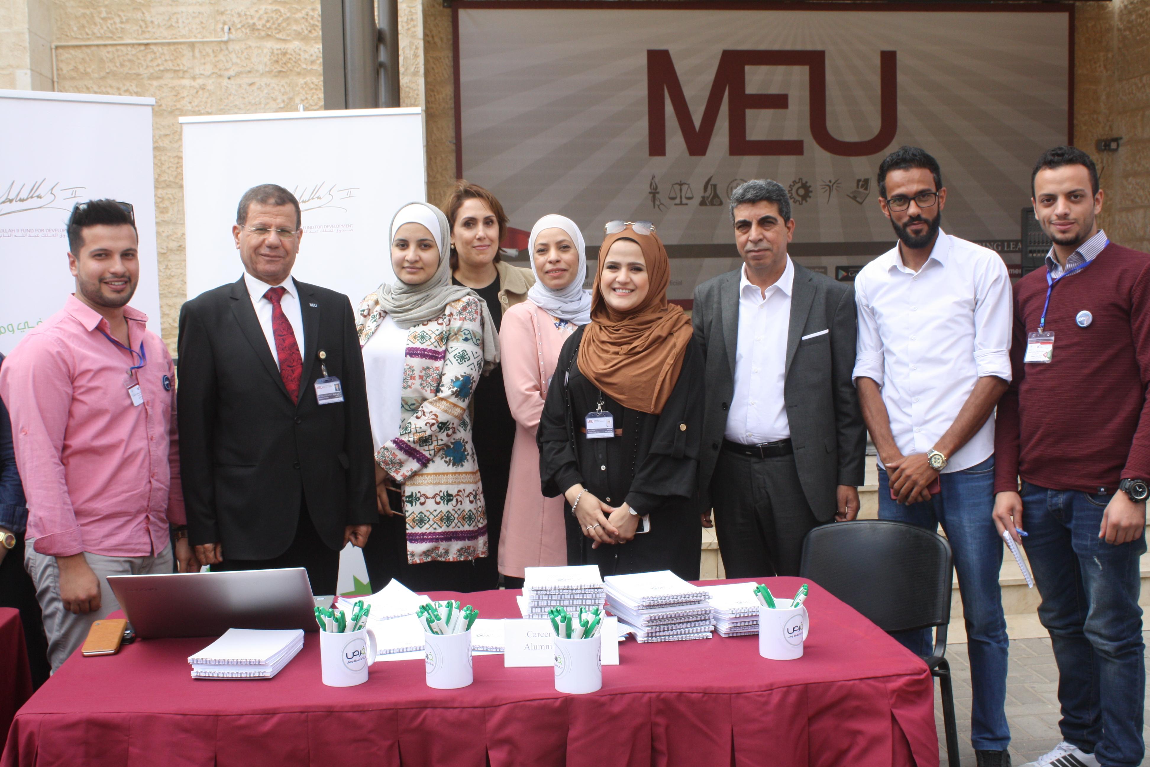 """""""الشرق الاوسط"""" تطلق برامج تدريبية لطلبتها بالتعاون مع مؤسسة """"إنجاز"""""""