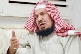 فتوى زواج المسيار تثير جدل واسع في السعودية  ..  تفاصيل