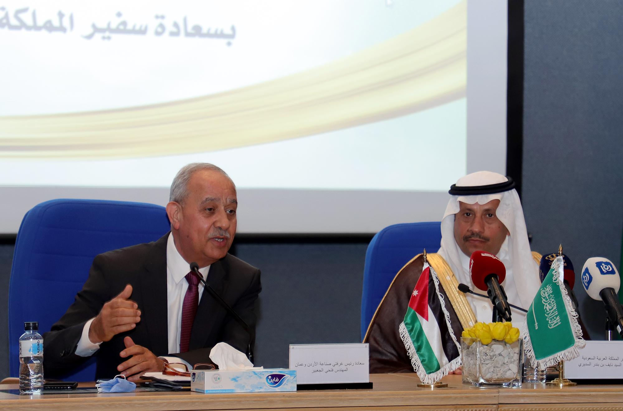 السفير السعودي يدعو لإطلاق مؤتمر استثماري مشترك بالأردن