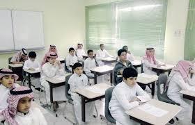 مطلوب عدد من المعلمين للعمل في كبرى مداس السعودية