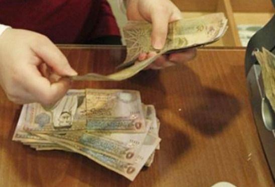 تراجع سيولة  البنك المركزي الأردني