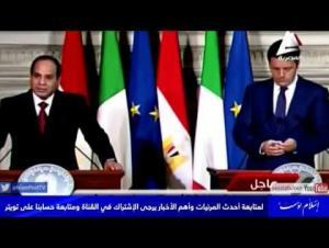 """بالفيديو.. رئيس وزراء إيطاليا """"يعبث"""" بهاتفه أثناء كلمة ''السيسي''"""