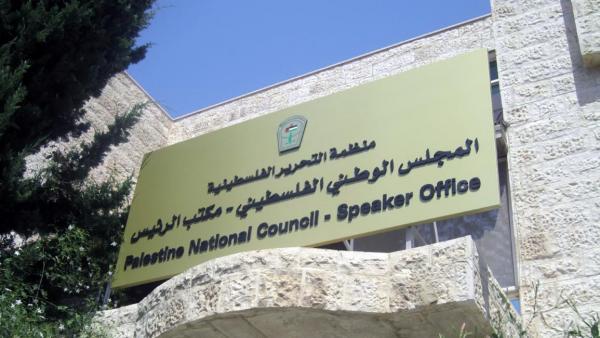 الوطني الفلسطيني يدعو لمؤتمر حول الأسرى والمعتقلين
