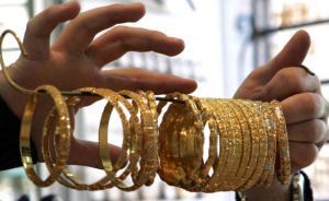 غرام الذهب 21 بالسوق المحلية ينخفض إلى 26.4 دينار