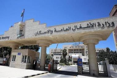 الأشغال تعتذر عن استقبال المراجعين لـ3 أيام بعد تسجيل اصابات بفايروس كورونا