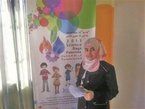 جامعية فلسطينية تستخرج الوقود من طحالب