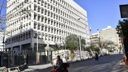 """""""المركزي اللبناني"""": 15.4 مليار دولار ديون الحكومة للمصارف"""