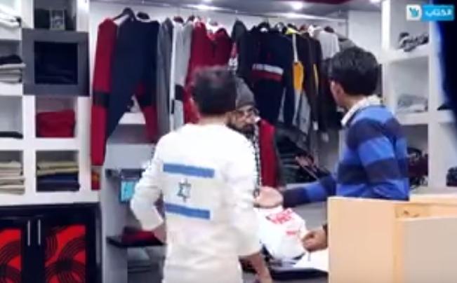 """شاهد ردود الفعل على """"علم اسرائيل"""" داخل غزة"""