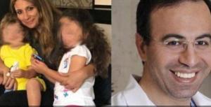 القضاء اللبناني يحظر النشر في قضية وفاة الاردنية فرح قصاب