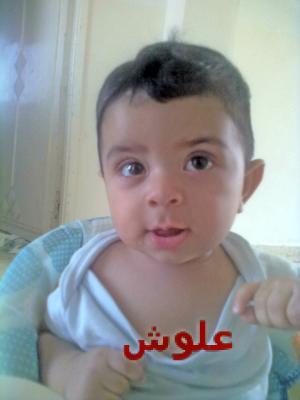 تهنئة من الجد ابو علاء والجده ام علاءلصلاحين الى عبدالله بعيد ميلاده الأول