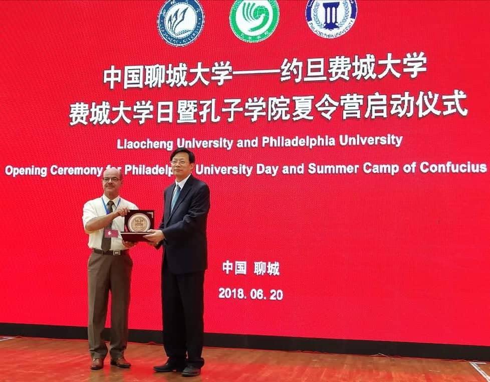 موسم ثقافي لجامعة فيلادلفيا الاردنية في الصين