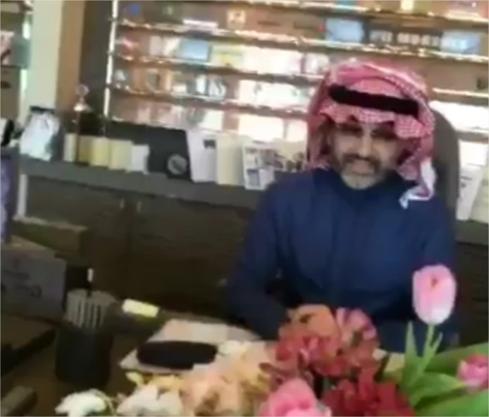 """""""الوليد بن طلال"""": السعودية تعيش نهضة رياضية بفضل دعم الملك وولي عهده"""