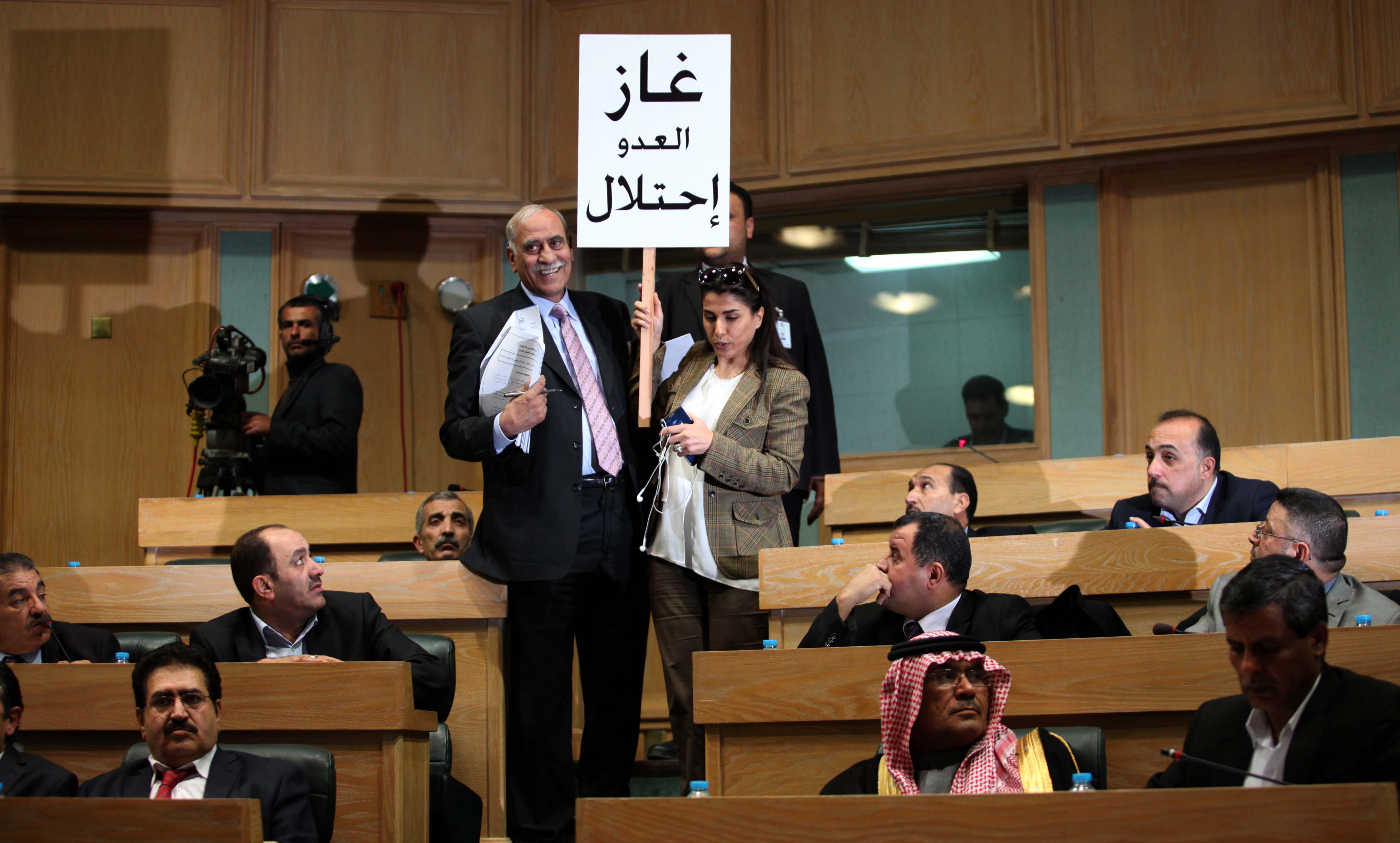 النواب يخصص جلسة خاصة لمناقشة اتفاقية استيراد الغاز الاسرائيلي