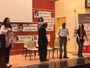 مسرحية صوتك عالي والوطن غالي تعرض في فيلادلفيا