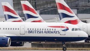 مقترح بريطاني ..  هكذا يمكن تحويل الطائرات إلى غرف عناية مركزة