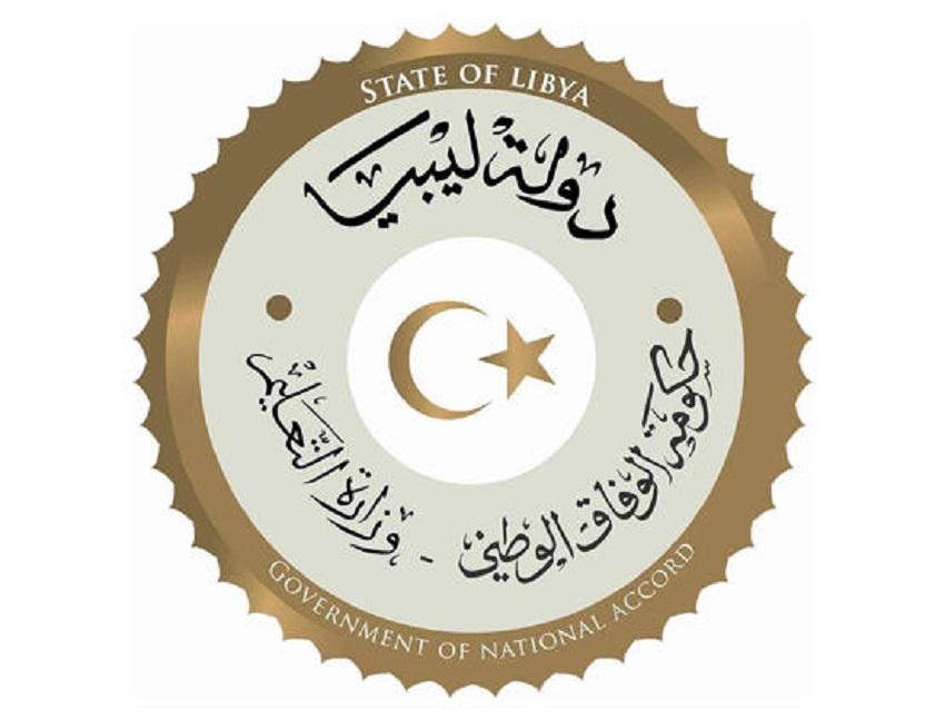 """بالاسماء  ..  التربية الليبية تحرم 384 طالبا أردنيا في تركيا   ..  """"تفاصيل"""""""