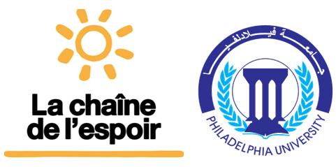 تمريض فيلادلفيا توقع اتفاقية تعاون مع جمعية سلسلة الأمل الفرنسية