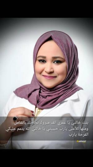 اماني خلف محمد العشوش الف مبروك النجاح في الامتحان الشامل