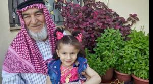 مبارك التخرج لـ همام عمر