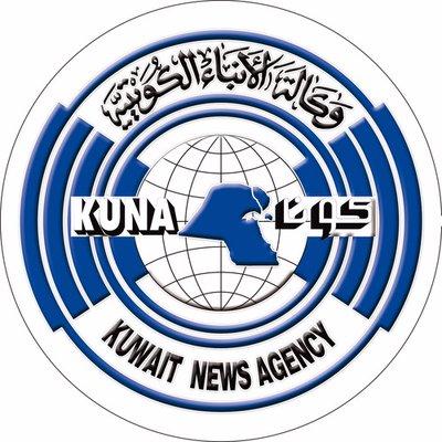 """الكويت: إحالة ملف اختراق حساب """"كونا"""" على النيابة"""