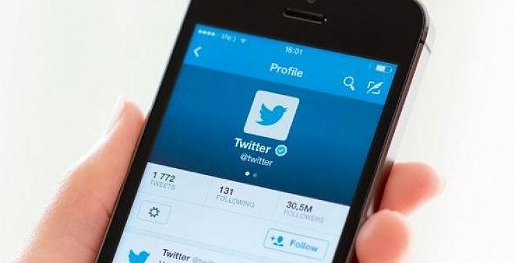 تويتر تطلق  ميزة البث المباشر