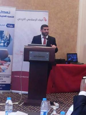 محمد عبابنة مبارك الدكتوراه