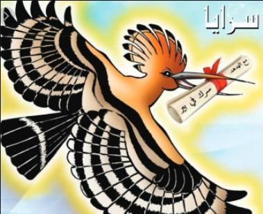 اسرار الاردن يكشفها الهدهد: فتاة مهددة بالقتل نتيجة ظهورها على مواقع التواصل .. و هروب شريك بنادي ليلي في عمان