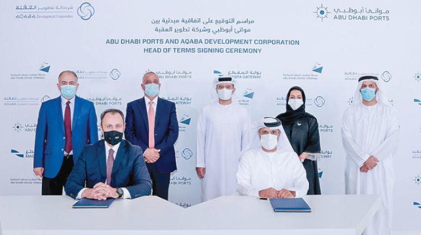 اتفاق إماراتي ـ أردني لتنفيذ مشاريع تطوير بحرية في العقبة