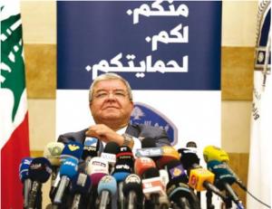 وزير الداخلية اللبناني: اعتصام أو احتلال المحتجين لأي مؤسسة عامة سيتم حسمه