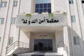 أمن الدولة تمهل 63 متهما 10 أيام لتسليم أنفسهم  ..  أسماء